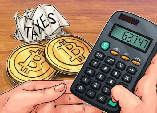 """""""Откройте, налоговая!"""": инвесторы в РФ и США снова должны платить"""