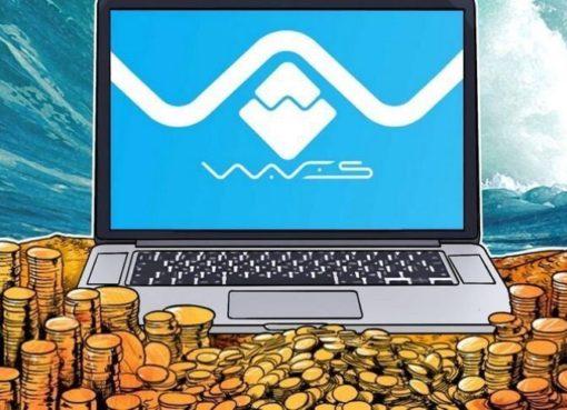 Релиз Waves 1.0 продемонстрировал результаты полутора лет трудов