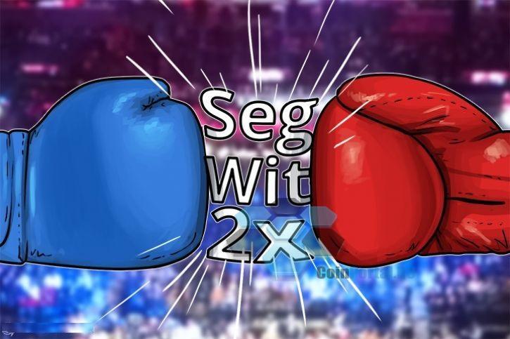 Новому SegWit2x предшествует масштабный премайнинг