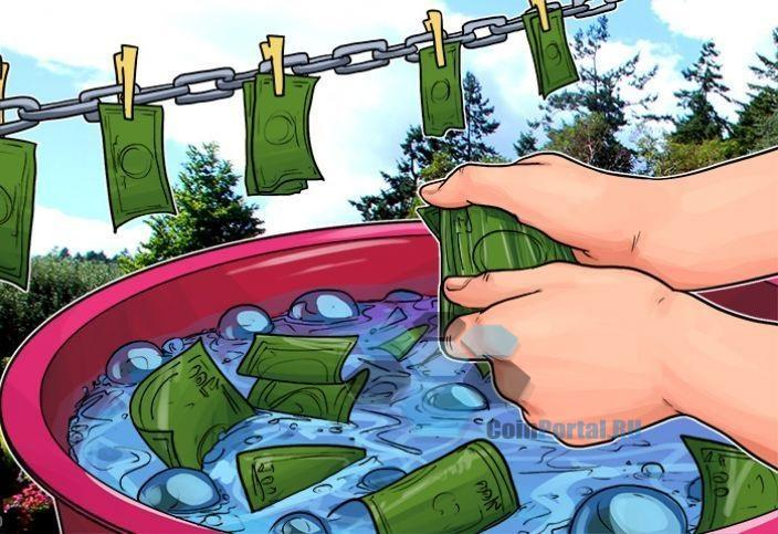 """Отмывание"" биткойна составляет менее 1% от всех транзакций"