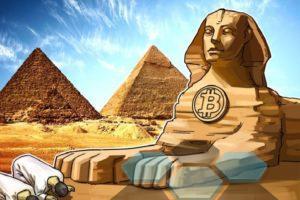"""Верховный муфтий Египта объявил торговлю биткойном """"вне закона"""""""