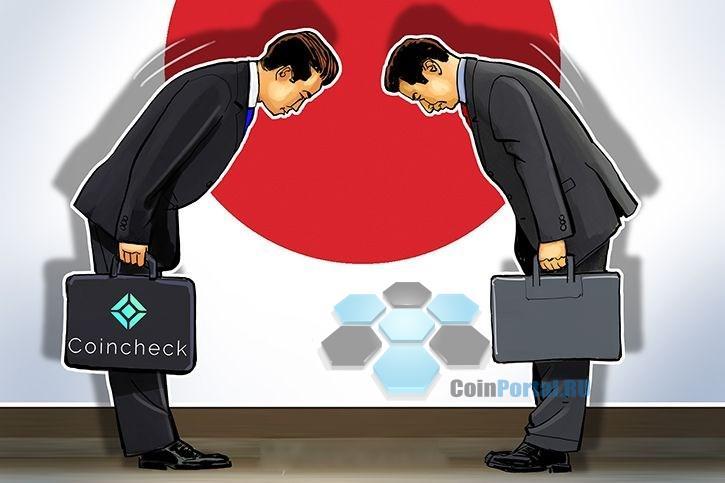 Криптосообщество приветствует решение Coincheck возместить убытки клиентов
