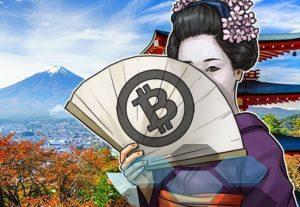 Японский гигант онлайн-торговли запускает криптовалютную биржу с 7 активами