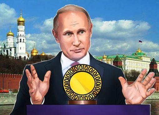 Советник Путина: «Крипторубль» поможет обойти санкции. Правительство не пришло к консенсусу