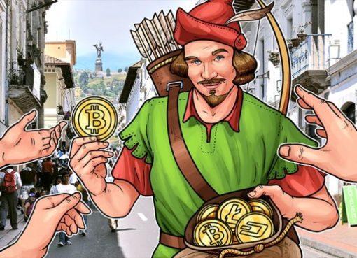 Robinhood позволит торговать криптовалютой без комиссий