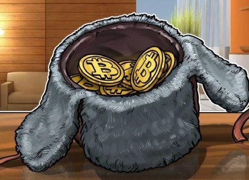 Новый законопроект обяжет членов правительства декларировать криптовалютные активы