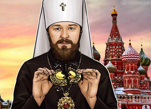 Русский митрополит осудил криптовалюты
