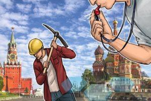 Минфин РФ легализует криптовалютную торговлю на одобренных биржах