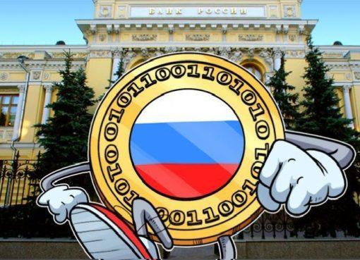 Минтруда РФ: Членам правительства не нужно декларировать доходы от криптовалют