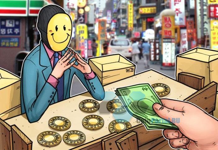 Корейских чиновников обвиняют в осуществлении криптосделок с закрытой информацией