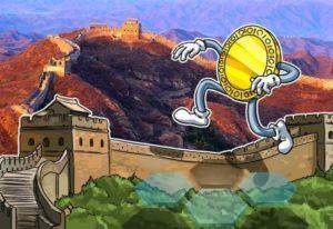"""Китай блокирует сайты иностранных криптобирж из-за """"финансовых рисков"""""""