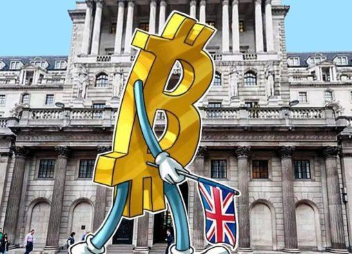 Глава Банка Англии: Биткойн как валюта потерпел неудачу