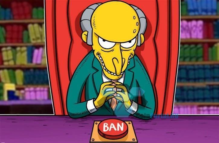Bitpay начал блокировать за запрещенную деятельность на своей платформе