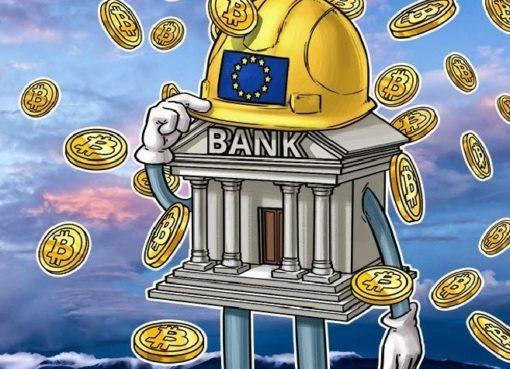 ЕЦБ: Вопрос криптовалютного регулирования не является первоодчередным