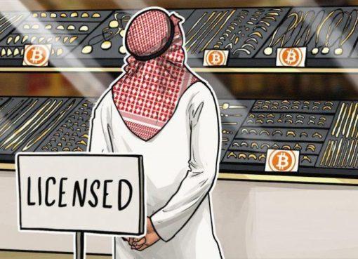 Компания-продавец золота представит холодильный сервер-сейф для криптовалют