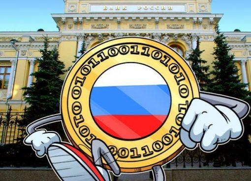 Минкомсвязи требует от организаторов ICO 100 млн рублей уставного капитала