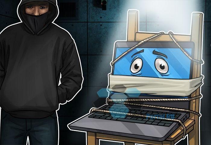 В Москве на разработчика криптовалюты напали и украли 300 ВТС