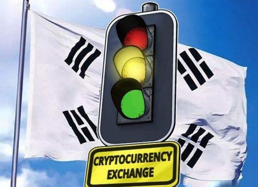 В Южной Корее задумались над лицензированием криптовалютных бирж