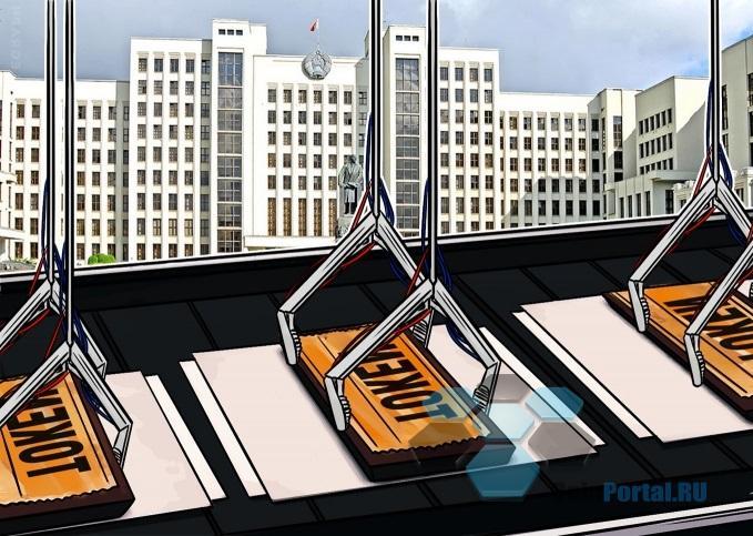 Беларусский Минфин опубликовал систему бухучета для криптовалют