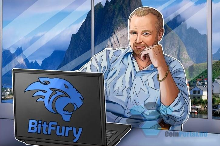 Власти Норвегии одобрили строительство центра обработки данных Bitfury