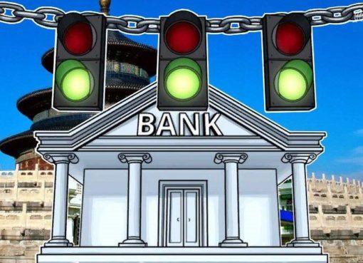 Народный банк Китая делает первые шаги на ниве блокчейн