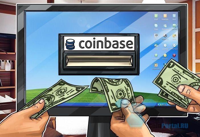 Coinbase сообщил о перебоях при операциях с биткойном