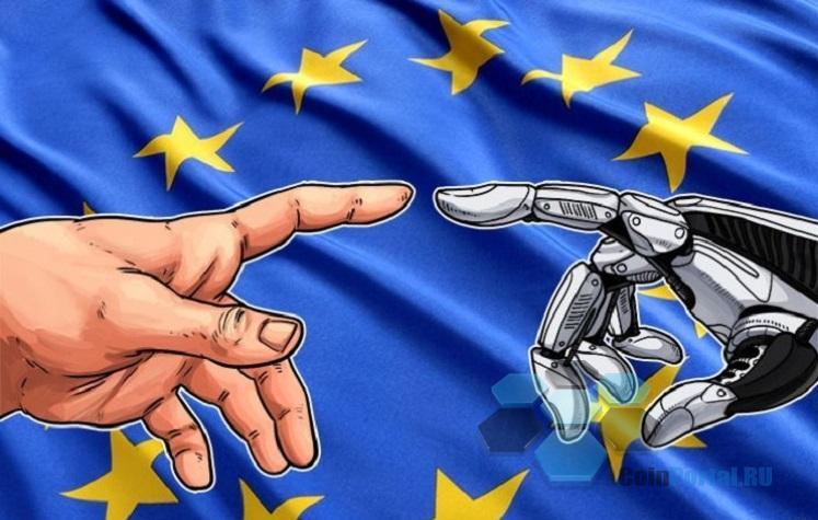 Европейская комиссия стремится к единой модели регулирования финтех-сектора
