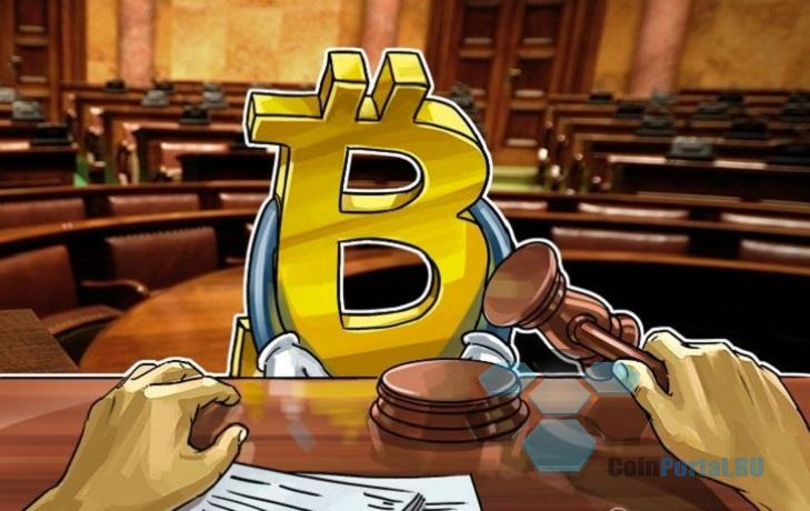 Немецкие ученые: Пользователей блокчейна биткойна можно считать преступниками