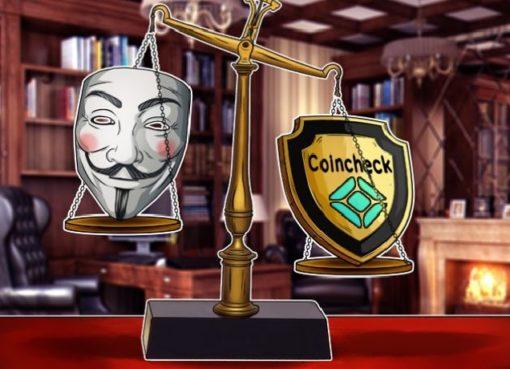 Во взломанной бирже Coincheck отказались от трех криптовалют