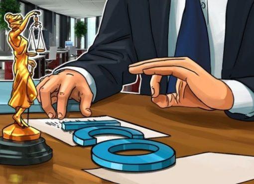 Гонконгская комиссия по ценным бумагам и биржам заблокировала ICO