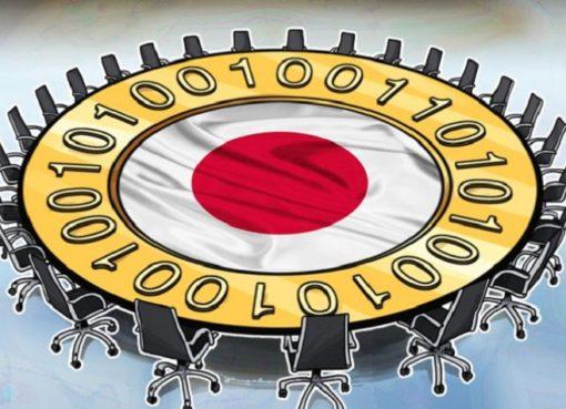 Японские зарегистрированные криптобиржи смогут регулировать местный рынок