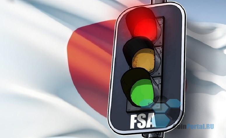 Японский финрегулятор уведомил 7 криптовалютных бирж о взыскании