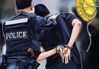Филиппинский сенатор предложила ужесточить наказание за криптовалютные преступления