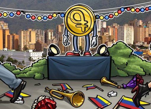 Российский Минфин: Венесуэла не предлагала погасить ее долг в Petro