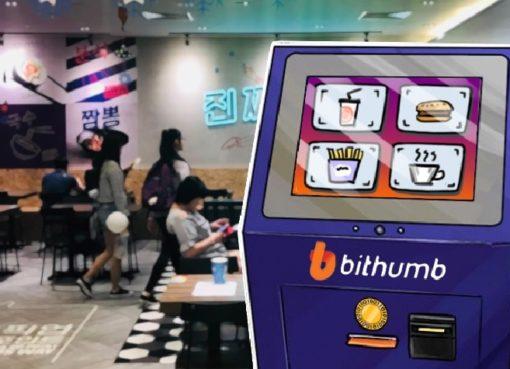Bithumb снабдит рестораны автоматами для оплаты криптовалютой