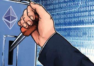 TrueEx и ConsenSys сделают Ethereum доступнее для отраслевых инвесторов