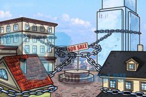 В США состоялась первая сделка с недвижимостью полностью на блокчейне