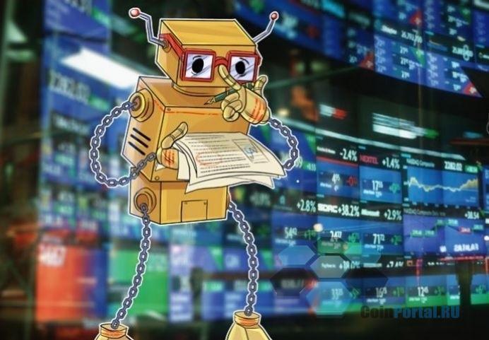 Венский технический университет запустит систему мультиблокчейновых переводов