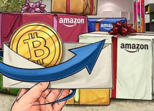 Amazon получил патент на платформу по обработке данных, в том числе и о биткойн-операциях