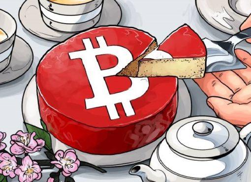 В Японии появится автономная организация по надзору в сфере криптовалютных бирж
