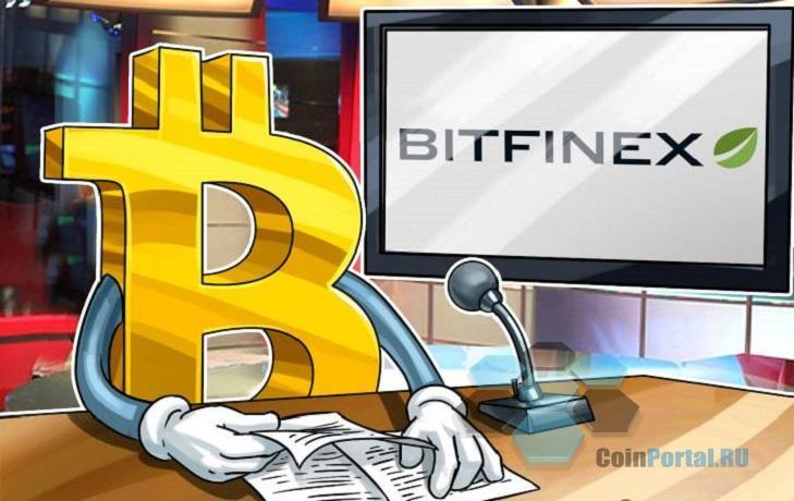 Bitfinex отрицает причастность к конфискованным в Польше средствам