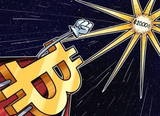 Криптовалютный хедж-фонд: BTC весьма вероятно пробьет $20K в этом году