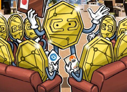 В Японии планируют запретить торговлю токенами, ориентированными на анонимность