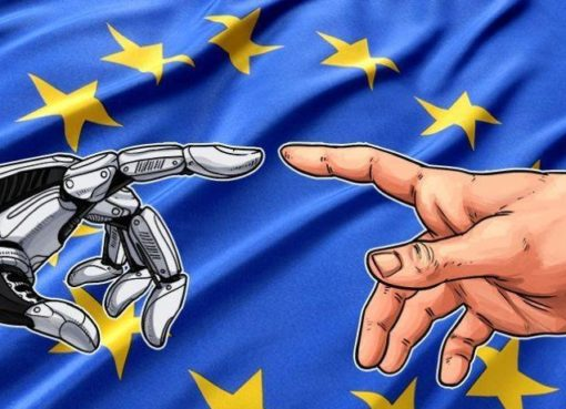 Еврокомиссия призвала ЕС стать лидером блокчейн-разработок