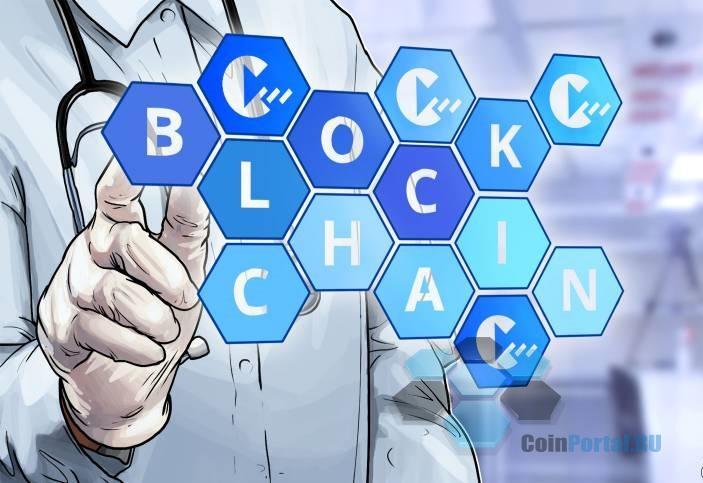 Немецкая фирма открыла блокчейн-платформу для управления данными