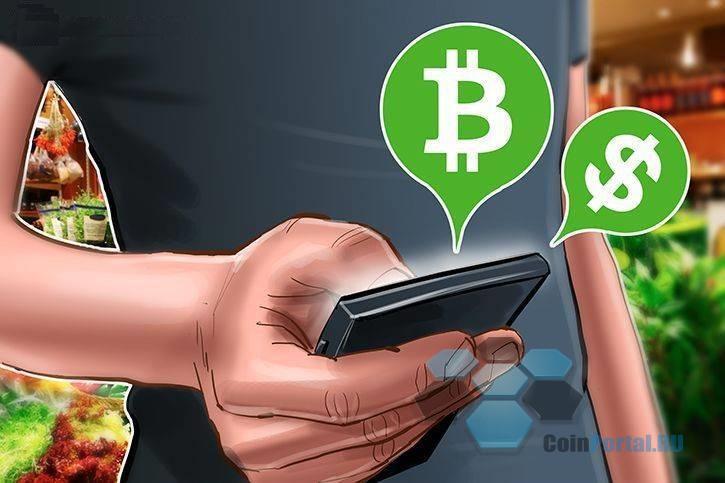 Филиал немецкой биржи выпустит приложение по торговле криптовалютой