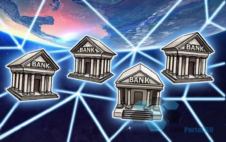 Блокчейн-сотрудничество IBM и крупнейших банков принесло первые плоды