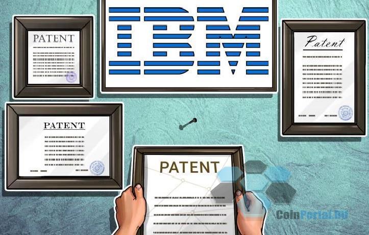 IBM запатентует блокчейн-конфигурацию для Интернета вещей