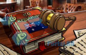 Австралийский финрегулятор установил новые правила для ICO и криптовалют