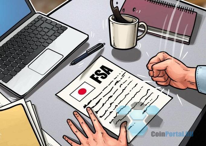 Японский финрегулятор временно приостановил деятельность 2 криптобирж